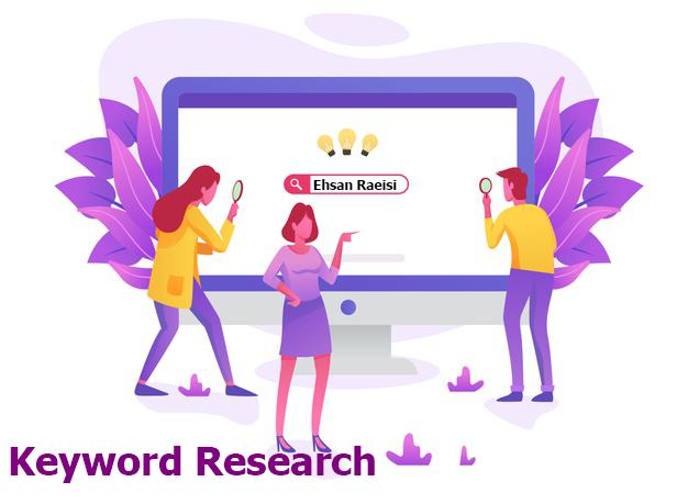 تحقیق کلمه کلیدی با 1+3 ابزار حرفه ای برای پروژه های سئو - احسان رئیسی