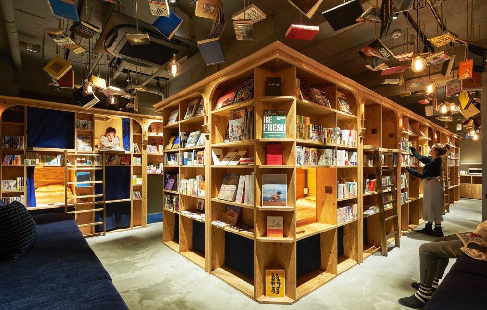 کتابخانه شبانه روزی