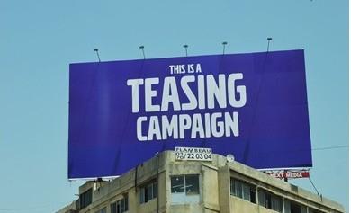 روشهایی برای موثر تر شدن کمپین تیزینگ