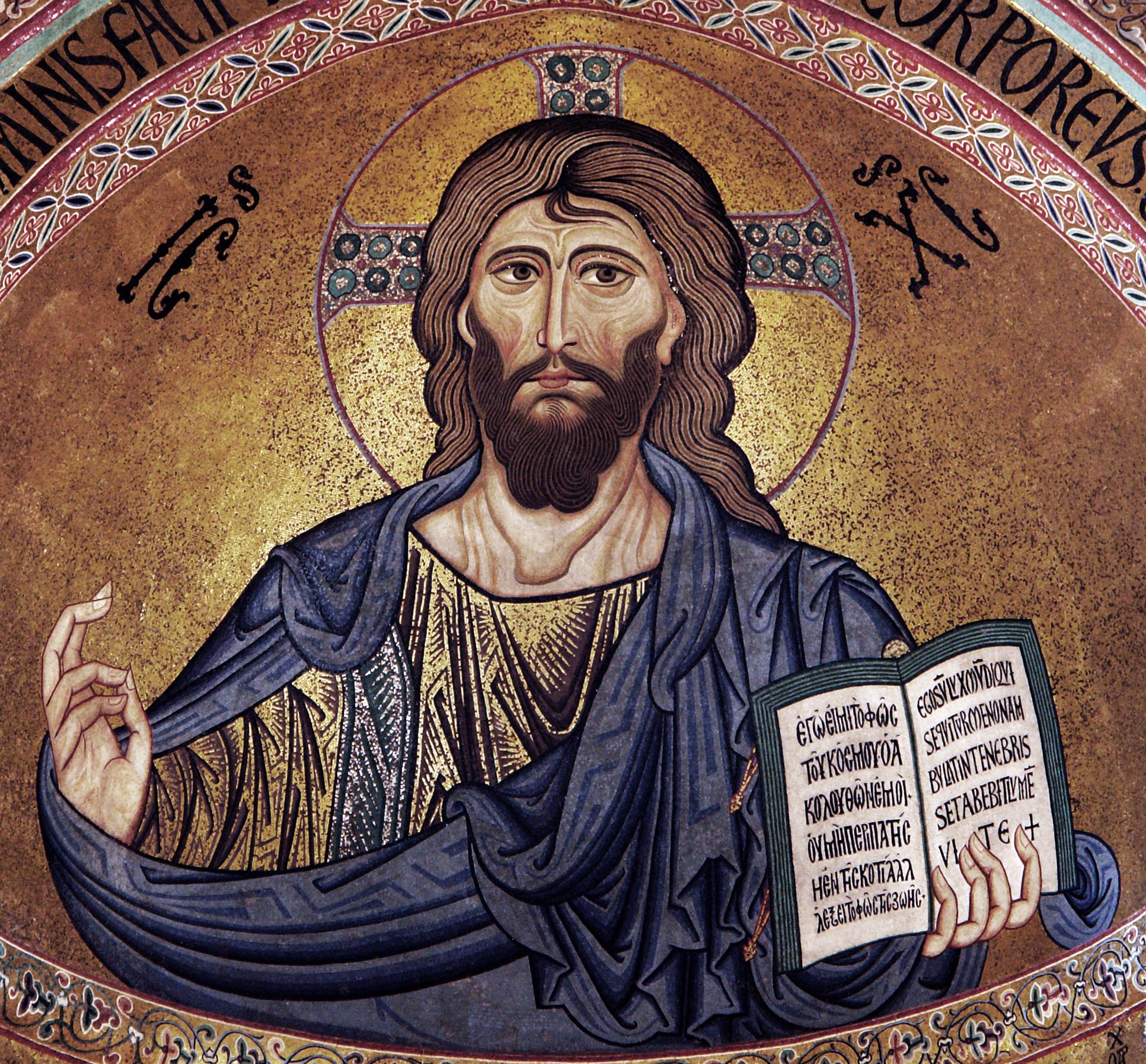 مسیحیت عیسی، مسیحیت روم