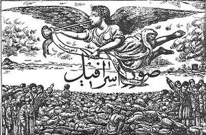 چرا ایرانیان نمینویسند؟
