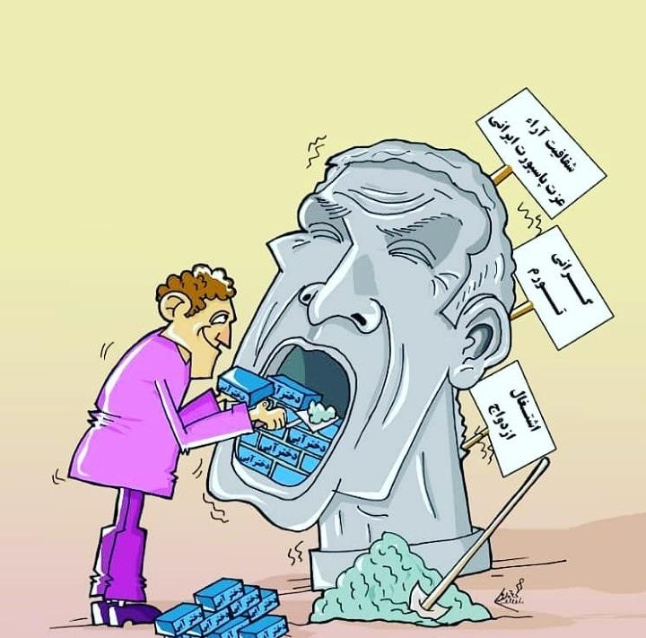 مشکلات واقعی مردم جامعه در برابر نیازهای کاذب سودجویان