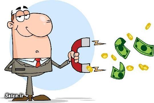 ۹ توصیه برای پولدار شدن که باید سرلوحه زندگی خود قرار دهید