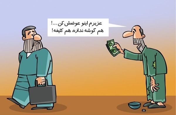 پول دربیاد به قیمت هرچیزی -قسمت اول