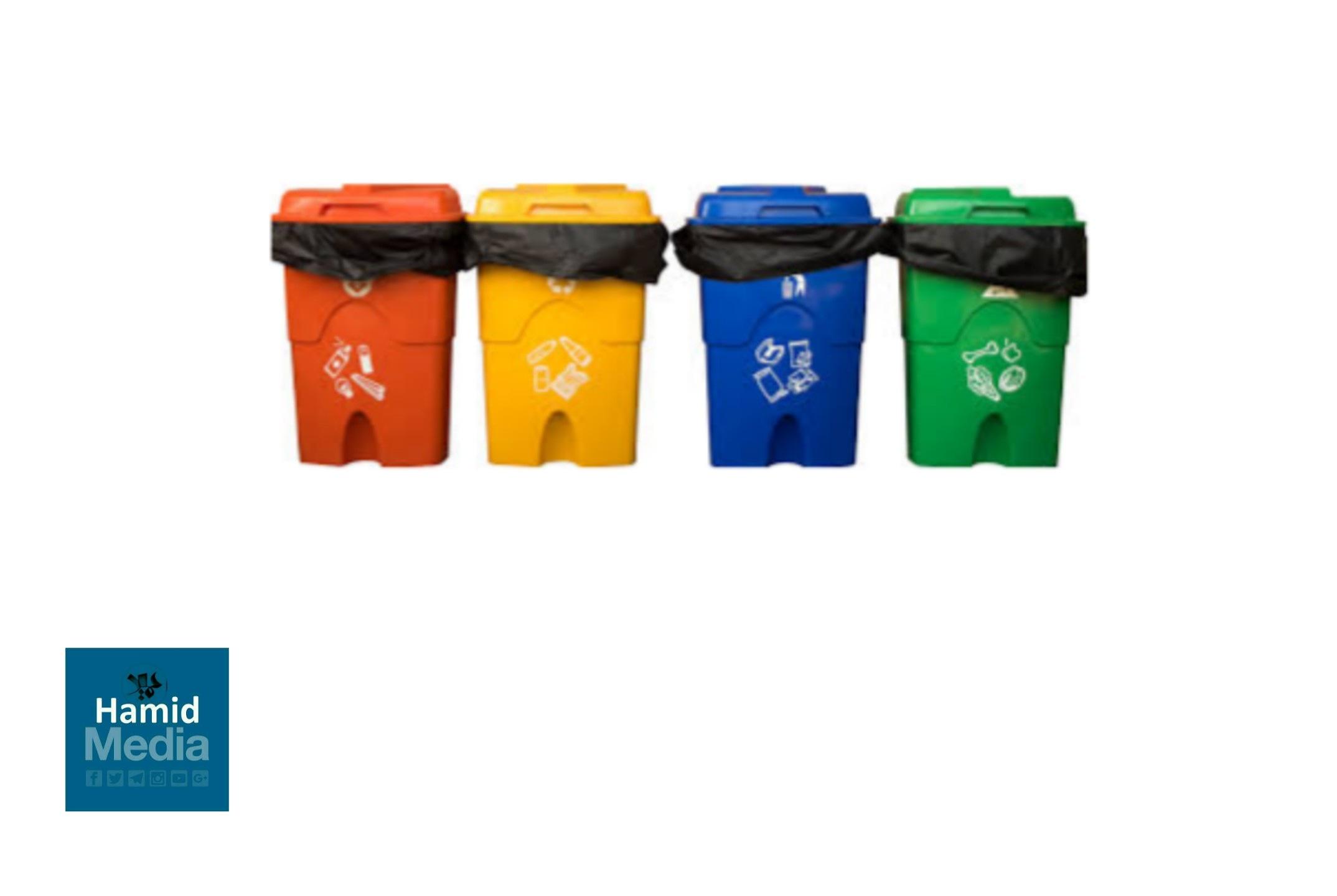 زباله ها را بردار