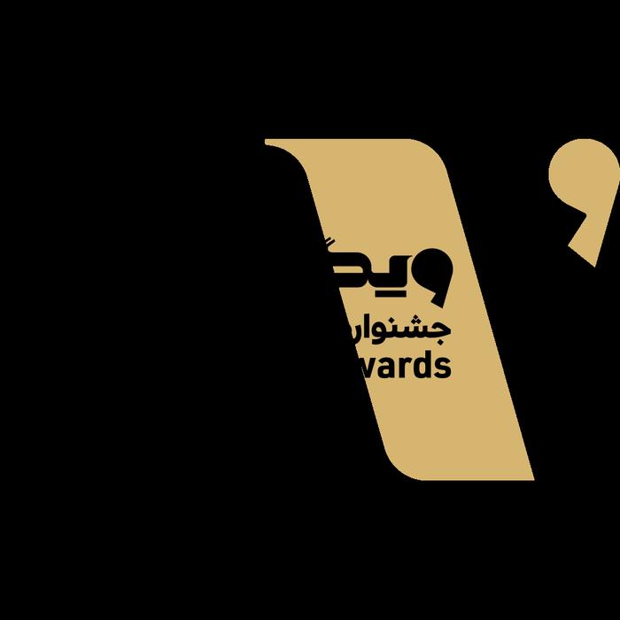 ثبت نام دومین جشنواره منتقدان بازیهای ویدیویی (ویگما ۲۰۲۱)