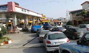 بنزین ماکارانی و صف
