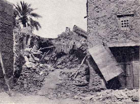 زلزلهٔ سال ۱۳۳۹ در لار