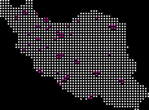 تجربه استفاده از نقشه های ایرانی در برنامه اندروید