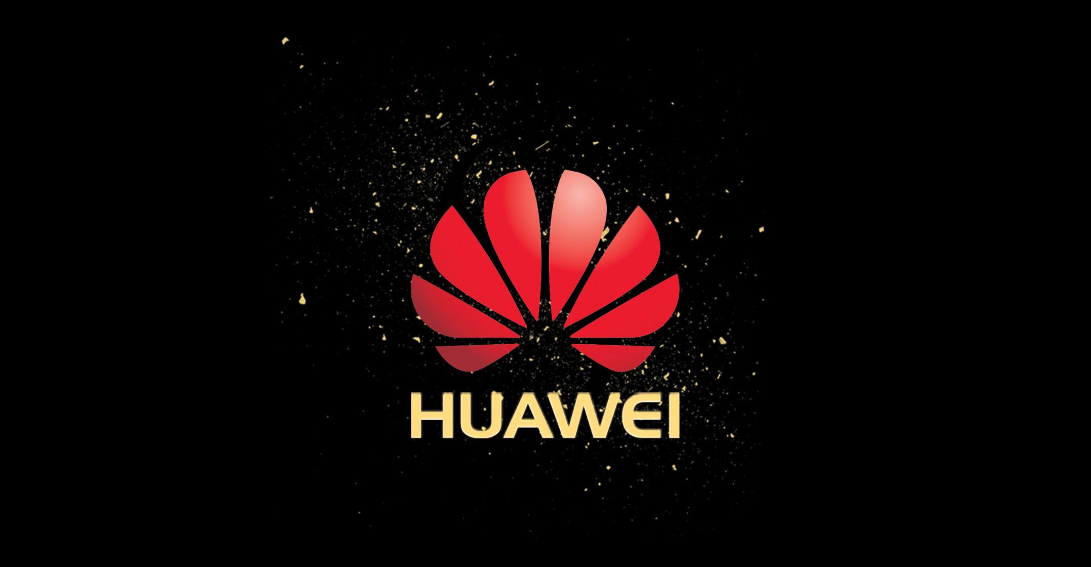 داستان تکراری یک تقابل (آخرین وضعیت شرکت هوآوی)