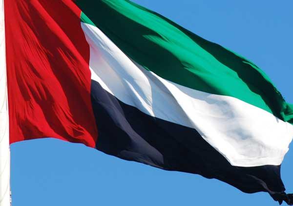 امارات بزرگترین مرکز مبادله طلا جواهرات منطقه می شود