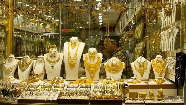 تدوین آییننامه فروش آنلاین طلا