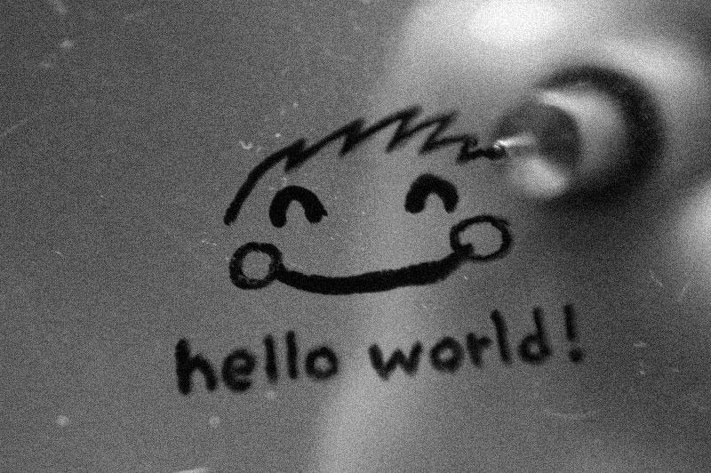 همان سلام دنیا معروف