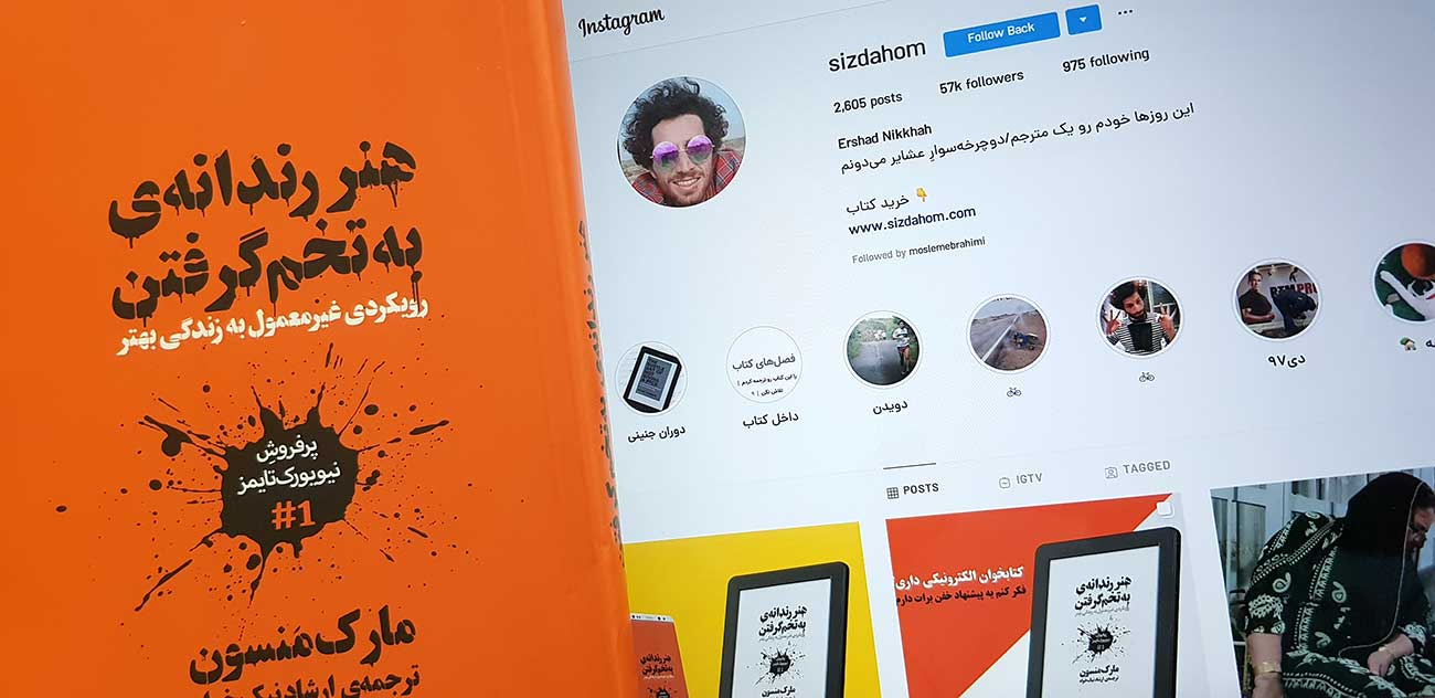 نشر شخصی کتاب Self-publishing