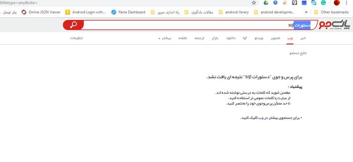 عکس های یادگاری با پارسی جو، یوز و سلام.