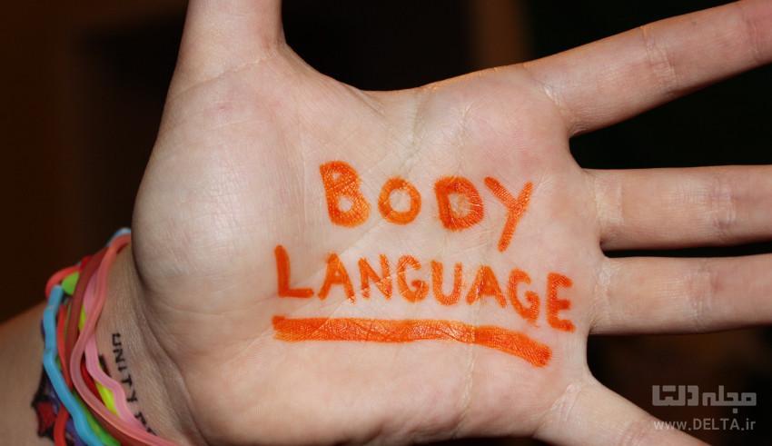 فروش بهتر با زبان بدن ؛ تحلیل رفتار خریدار براساس زبان بدن