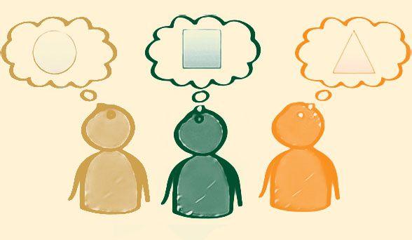 چرا از واژههای یکسان برداشتهای متفاوت داریم؟