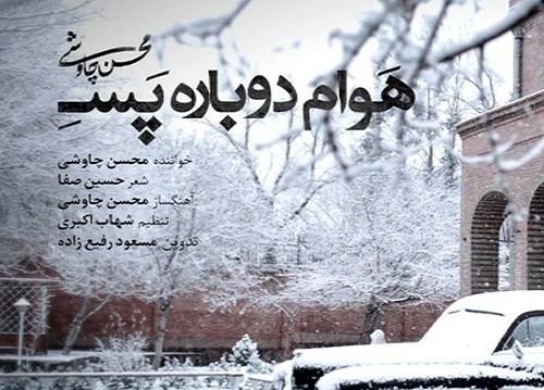 پنج اشتباه رایج در نوشتار فارسی