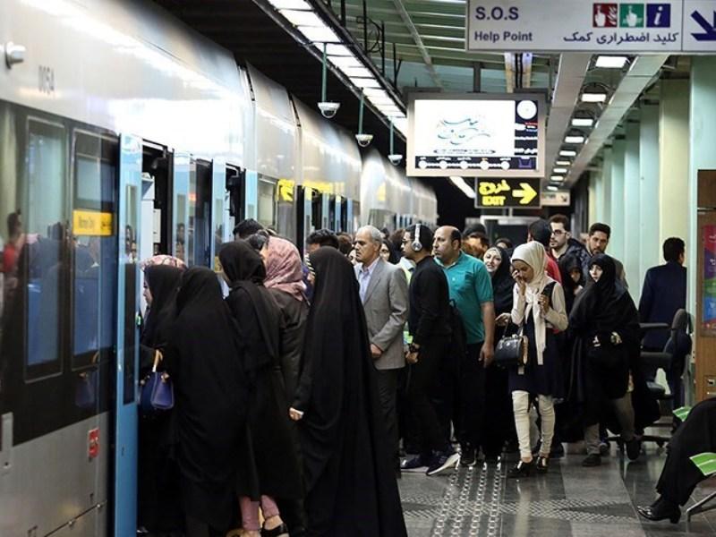همه دنیا در یک ایستگاه
