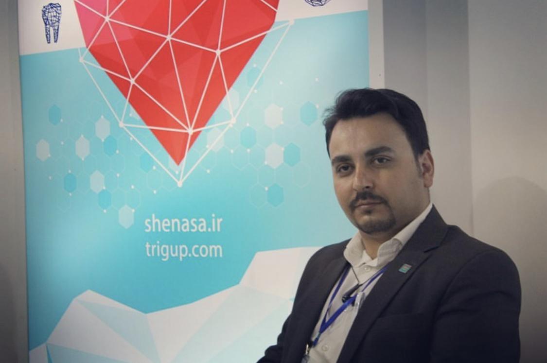گفتگو با مهندس محمدمهدی سالاری، کارشناس سرمایهگذاری سلامت شناسا