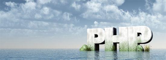 آموزش PHP : پیش نیازها