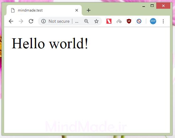 آموزش برنامه نویسی وب - آموزش برنامه نویسی PHP - آموزش توسعه وب با پی اچ پی به زبان ساده