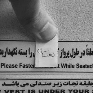 داستانی از هادی پاکزاد + حواشی