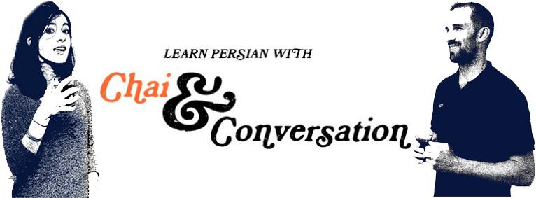 معرفی پادکست: Learn Persian with Conversation and Chai