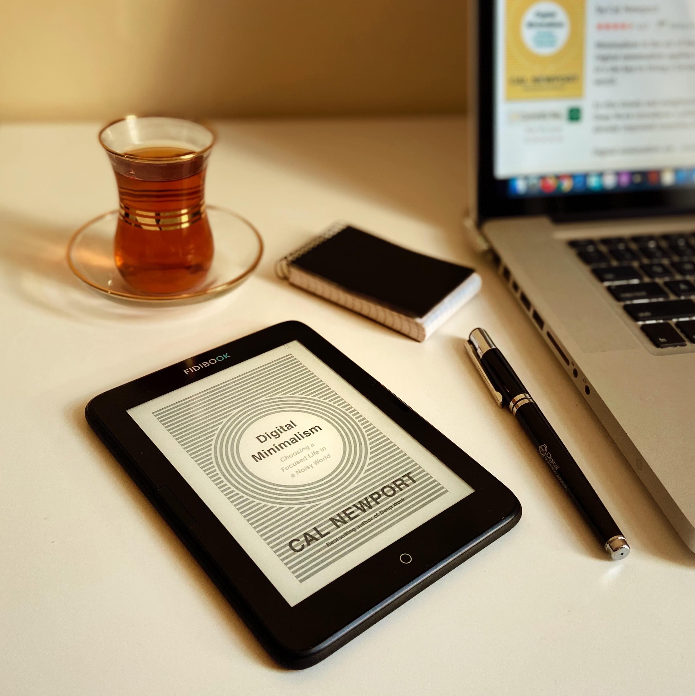 مینیمالیسم دیجیتال: در باب بهبود زندگی دیجیتال