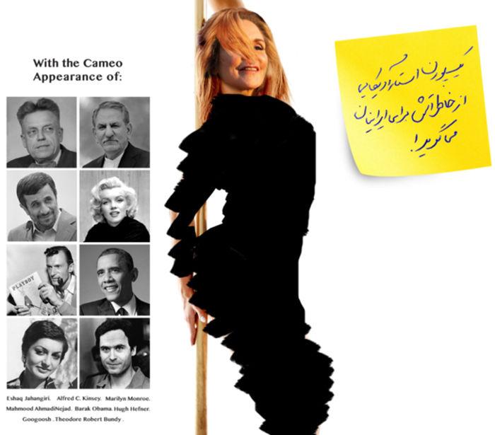 خلاصه و معرفی مستند ایکسونامی (Xsounami)