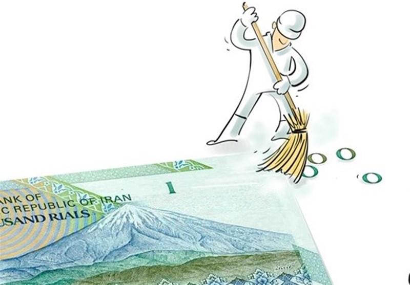 آیا معجزه حذف صفر از پول ملی رخ میدهد؟