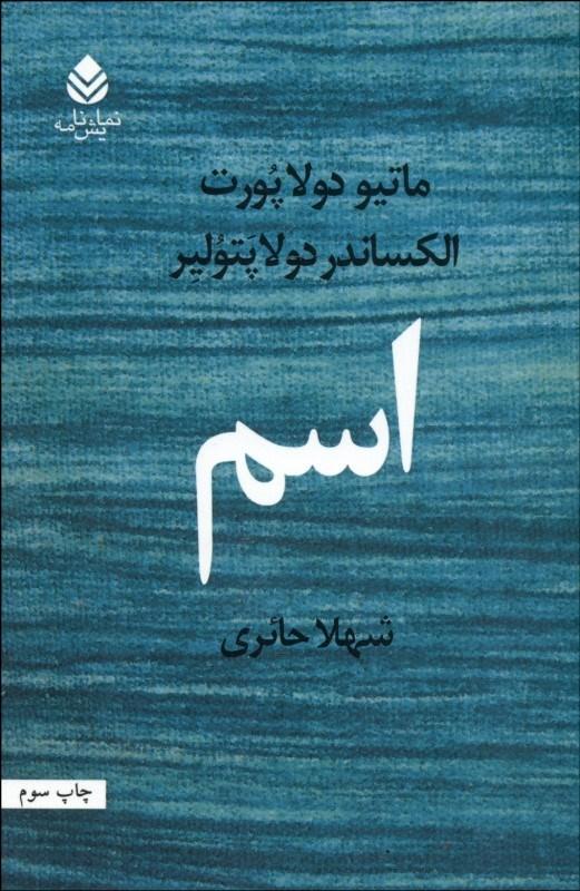 از سایت فیدیبو pdf کتاب را دانلود کنید