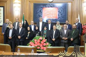 شیشه های دودی شورای شهر و شهرداری تهران!