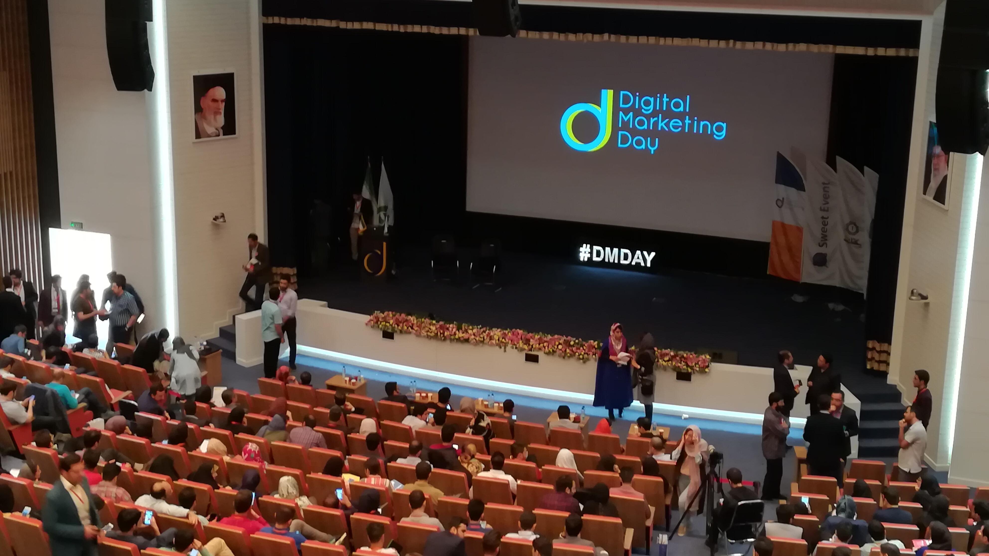 ایونت مارکتینگ و همایش روز بازاریابی دیجیتال
