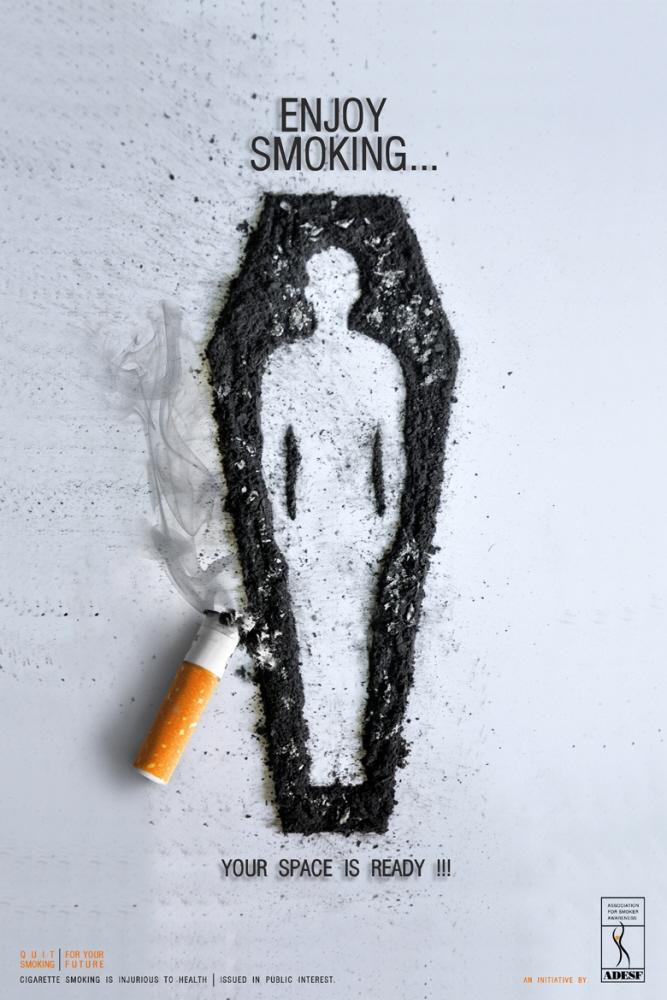 سیگار شیطون بلای خانمان سوز
