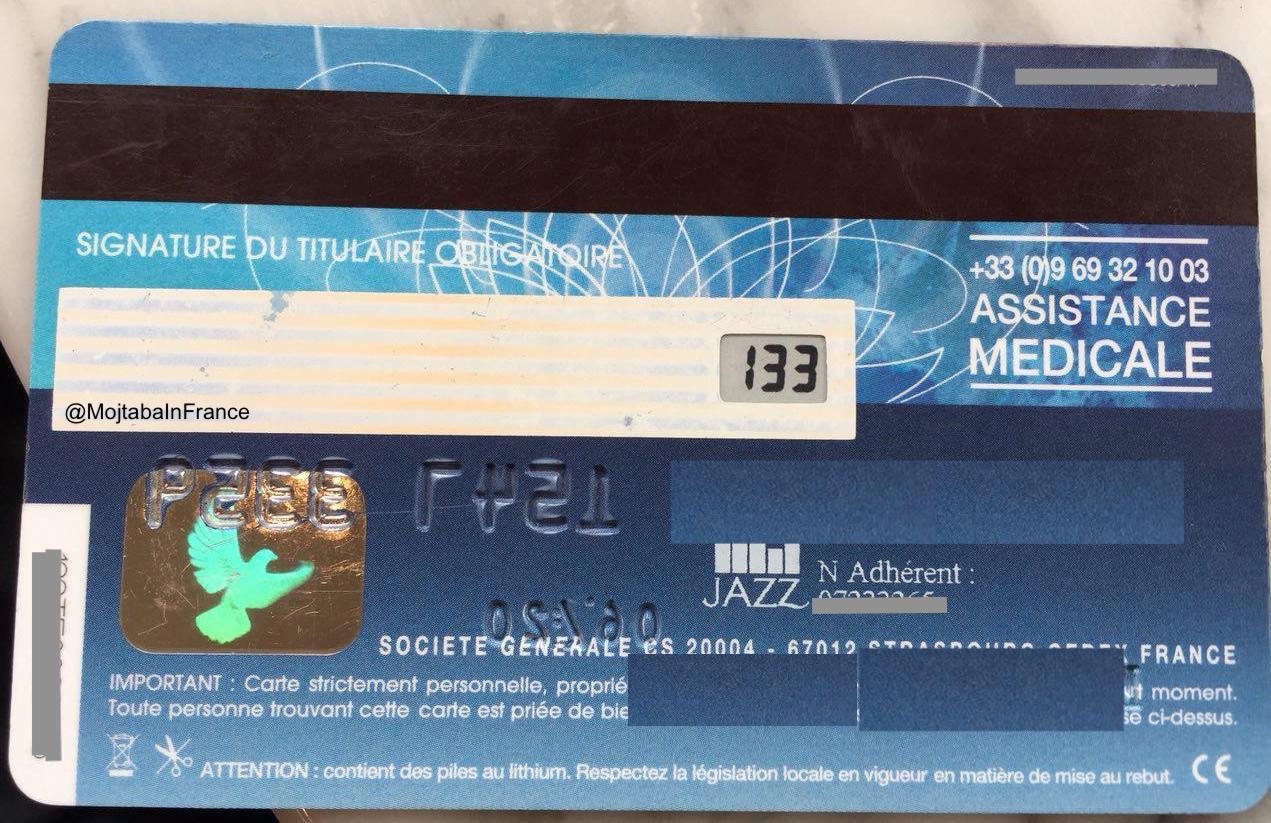 کارت بانکی یکی از بانک های فرانسوی که کد CVV در آن به صورت هر یک ساعت یک بار عوض می شود.