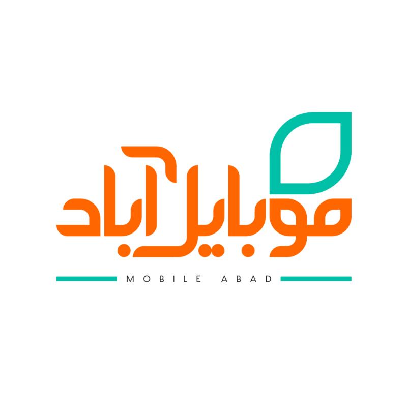 موبایل آباد
