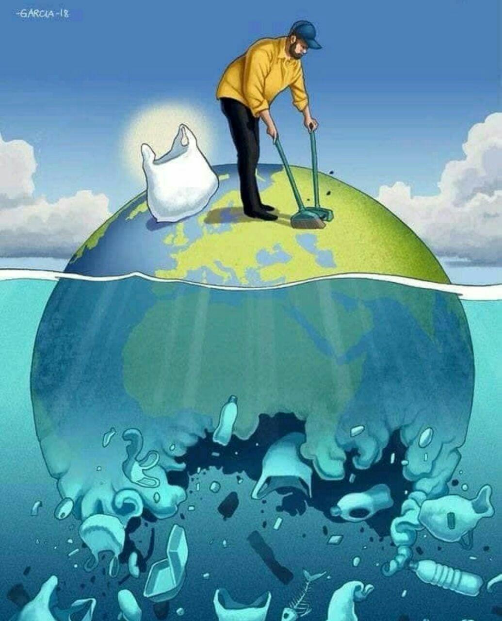 برای زندگی همین یک زمین را داریم!