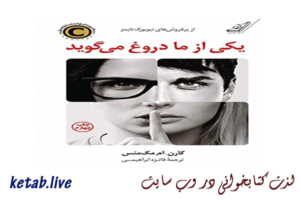 معرفی 3 کتاب خارجی که در ایران چاپ شدند