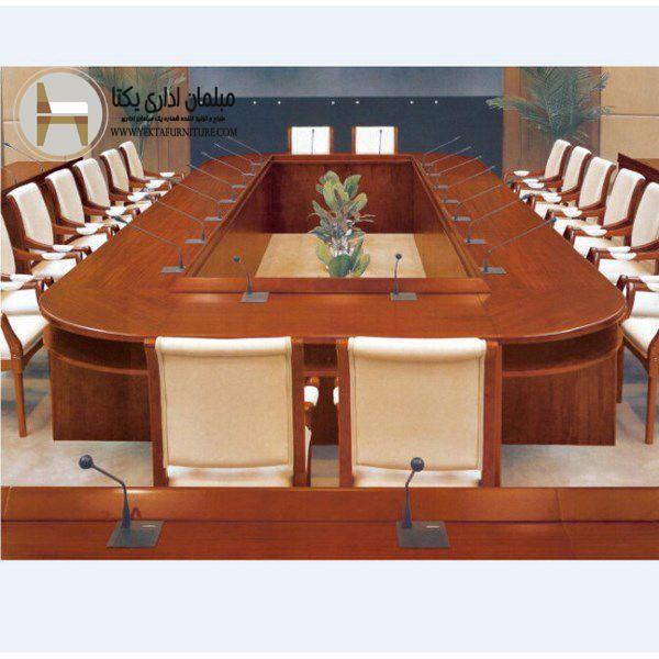 میز کنفرانس کلاسیک