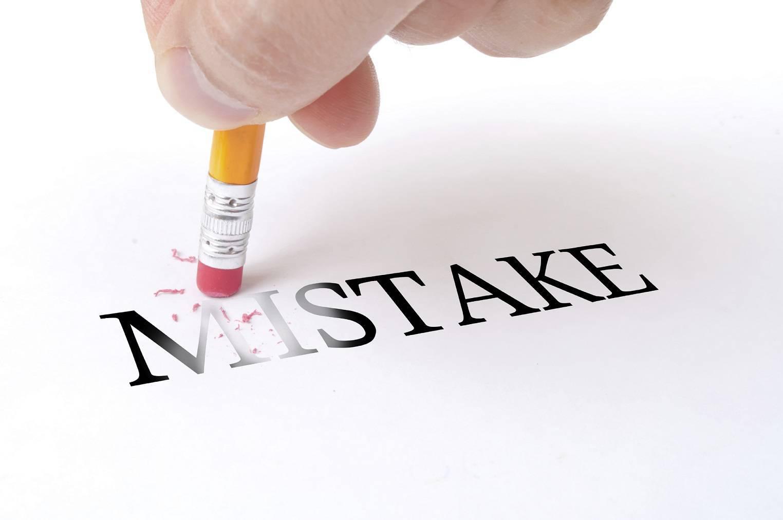 اشتباهات رایج منابع انسانی در ارزیابی عملکرد