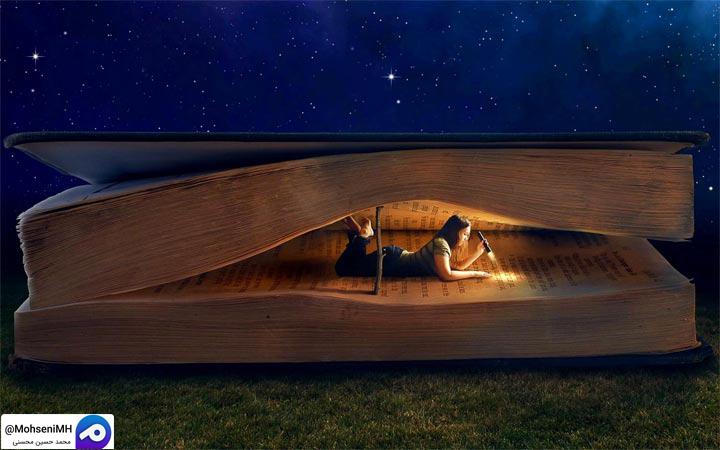 چگونه کتابخوانی را به عادت همیشگی تبدیل کنیم؟ چالش کتابخوانی ۹۸ من