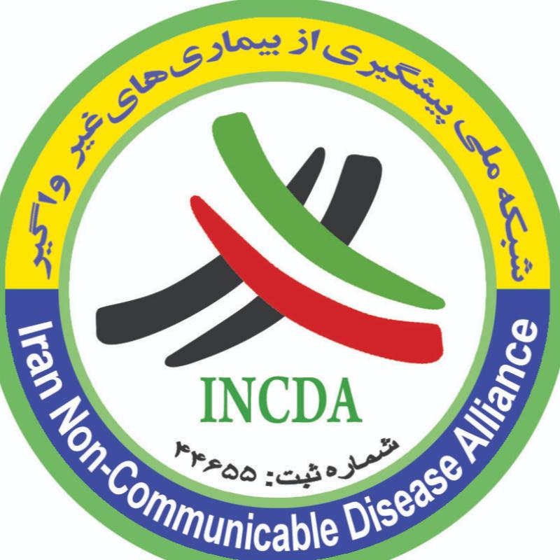 شبکه ملی پیشگیری از بیماریهای غیر واگیر