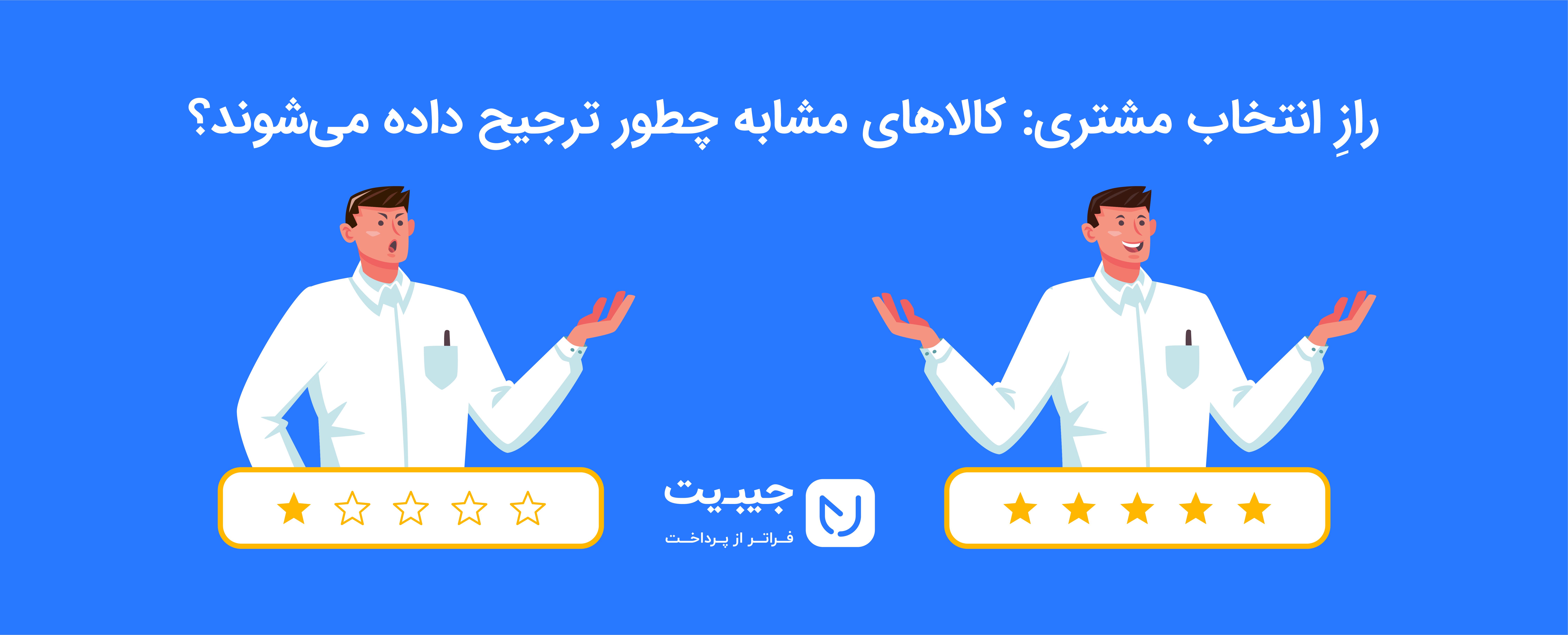 طرح از مرجان حسینی | جیبیت