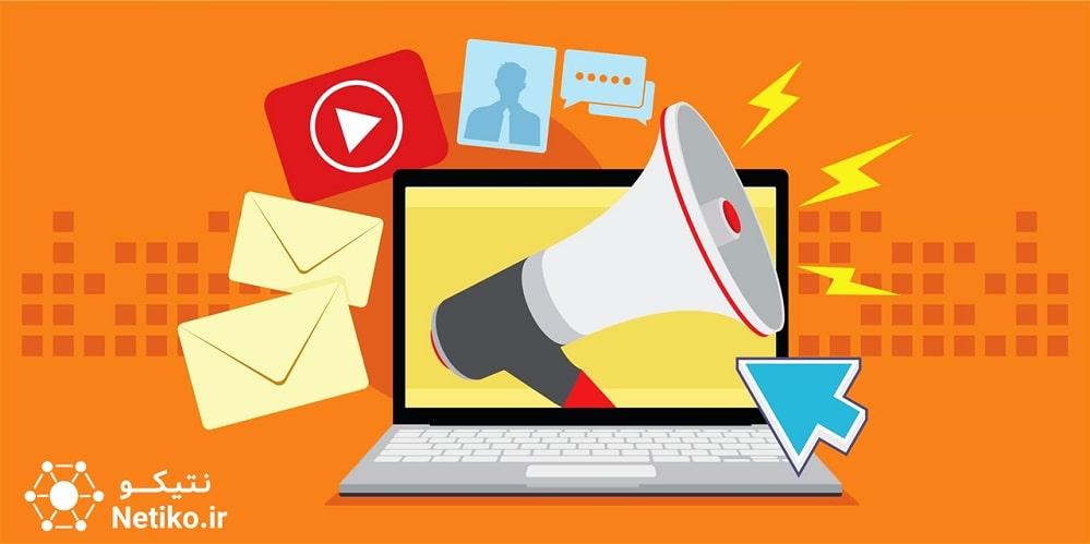 مزایا و معایب دیجیتال مارکتینگ