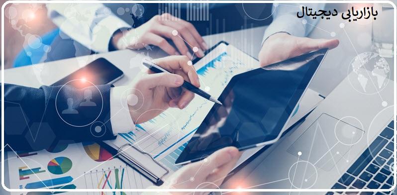 آموزش بازاریابی اینترنتی ( 6 تکنیک ساده و کاربردی)