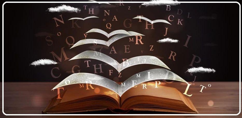 پرش از روی کتاب