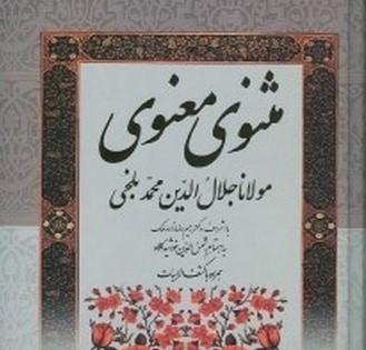یکی از ده کتاب برتر بشری