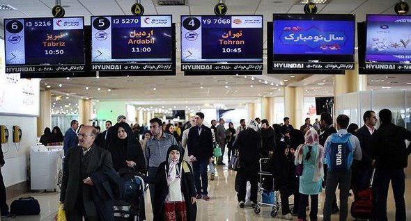 فرودگاه مهرآباد...