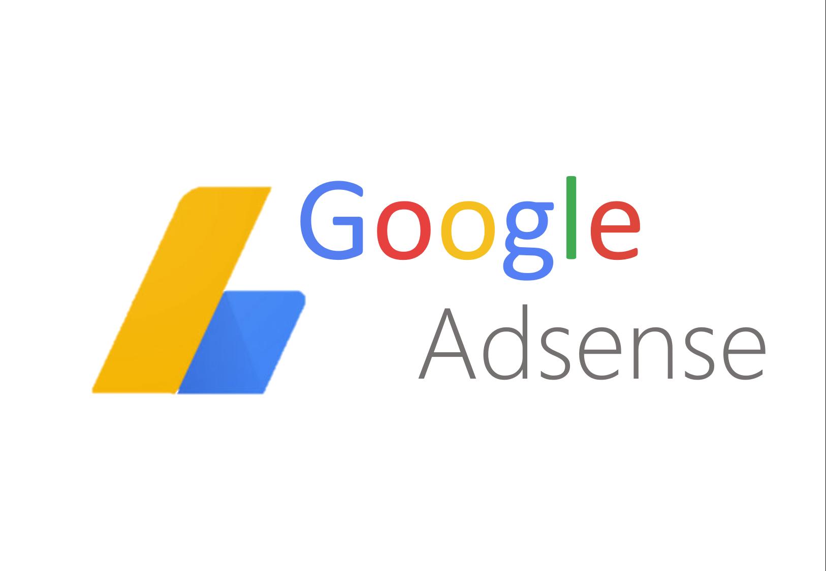 گوگل ادسنسص